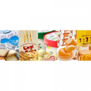 My Top 8 Japanese Snacks and Candies from Rakuten Global Market