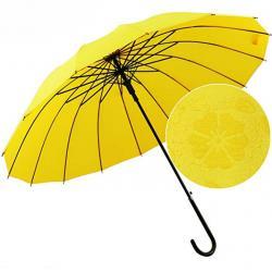 Kung Fu Smith Japanese Water Magic Flower Windproof Stick Rain Umbrella, Yellow