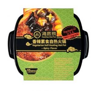 HAIDILAO Hot Pot (Vegetable& Spicy) 120g