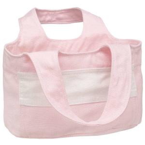 Build A Bear Pink Basket
