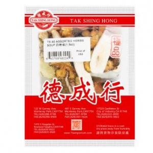 TSH A5 Ts Assorted Herbs Soup 42.5g