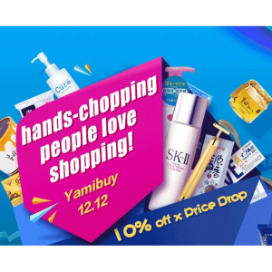 Hands-chopping people love shopping Yamubuy Double 12 Deal