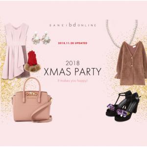 クリスマスパーティーに最適☆ホリデーシーズンの特別な気分   SANEI bd ONLINE