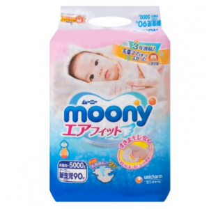 MOONY Baby Diaper Tape Type Newborn Size Up to 5kg 90pc