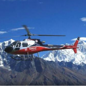 Everest Heli Tour with Breakfast from $4850