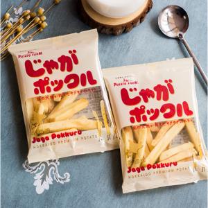 $16.95 Calbee Japan jaga-pockle potato snacks Hokkaido (18g x 10 packs) @ Amazon