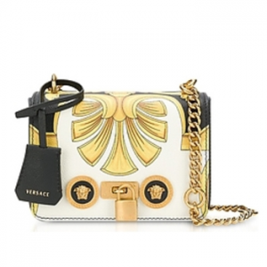 Boyy, Danse Lente, Prada and More Designer Bags on Sale @Browns Fashion