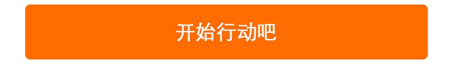 开始中文.jpg